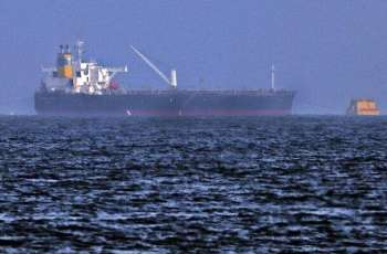 Israel Urges UN Security Council to Sanction Iran for Alleged Attack on Vessel - Letter
