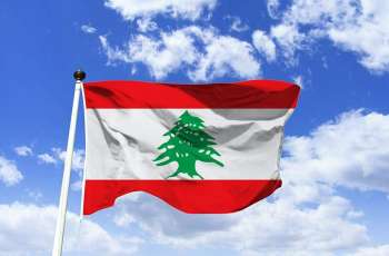 Donors Pledge $370Mln in Extra Relief Aid for Lebanon