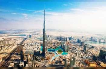 Dubai Investments H1 profits surge by 47%