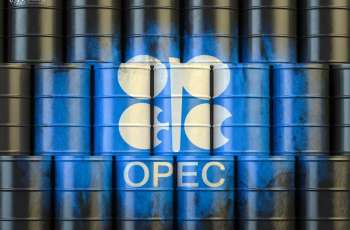 OPEC daily basket price stood at $71.83 a barrel Wednesday