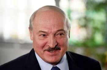 Lukashenko Orders Closure of State Border - Reports