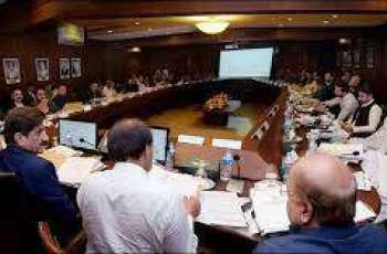 Sindh new ministers will take oath at Governor House today