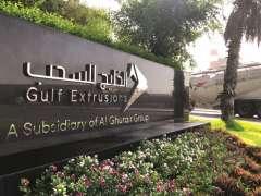 الإمارات العالمية للألمنيوم و الخليج للسحب تتفقان على إعادة استخدام مبتكرة للمنتجات الثانوية الصناعية