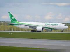 Iraqi Airways launches new flights from Baghdad to Abu Dhabi International Airport