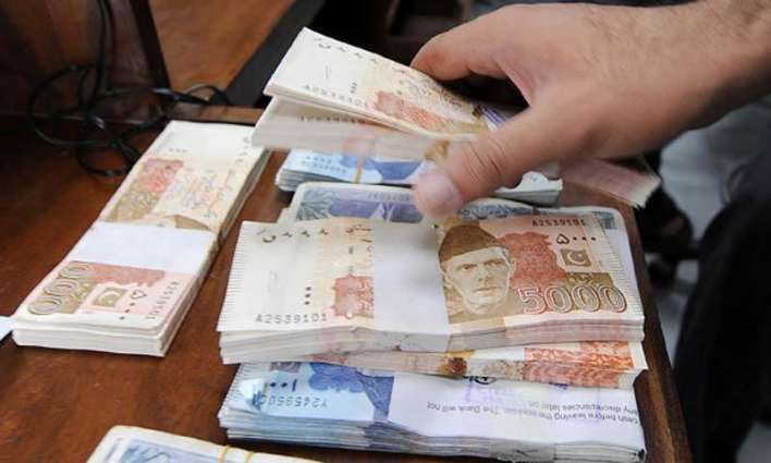 Currency Rate In Pakistan - Dollar, Euro, Pound, Riyal Rates On 4 August 2021