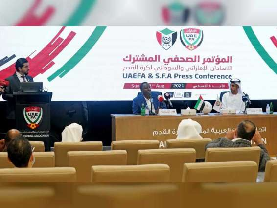 اتحاد الكرة يعلن تفاصيل برنامج معسكر منتخب السودان في الإمارات