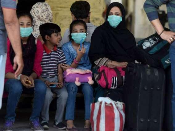 Pakistan reports 4, 858 new cases of Coronavirus