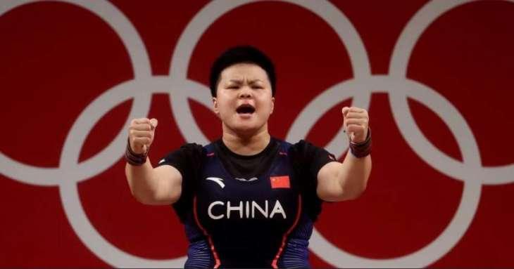 China's Zhouyu Wang Wins Weightlifting Olympic Gold at Tokyo Games