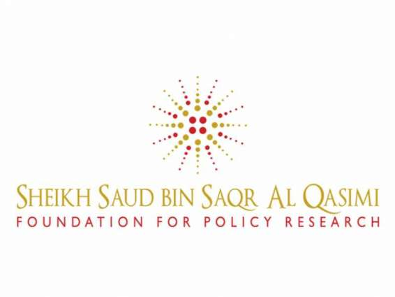 Al Qasimi Foundation for Policy Research receives Investors In People accreditation