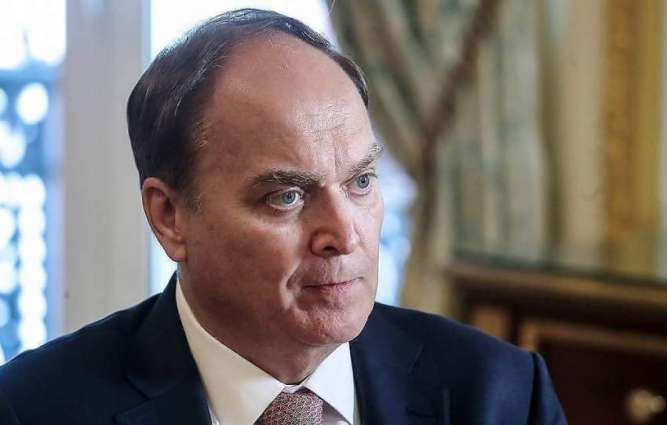 US-Russia Cybersecurity Talks Could Be Broader Than Just Ransomware - Antonov