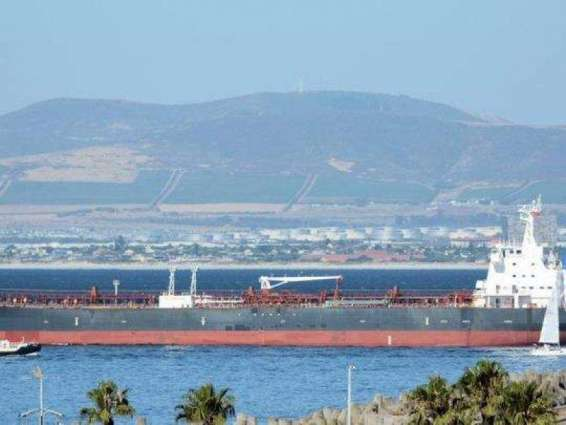 Romanian Foreign Ministry Summons Iranian Ambassador Over Tanker Attack
