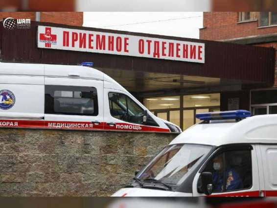Russia reports 22,010 new COVID-19 cases, 788 deaths