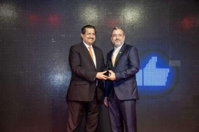 Engro Fertilizers Wins Three Awards at Pakistan Digital Awards