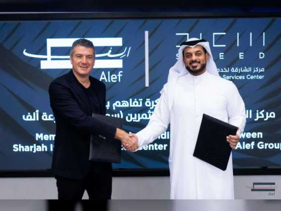 Alef Group signs MoU with Sharjah Investors Services Centre to boost investments