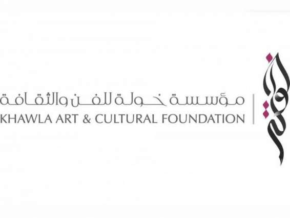 Khawla Art and Cultural Foundation continues training programmes in classical arts, literature