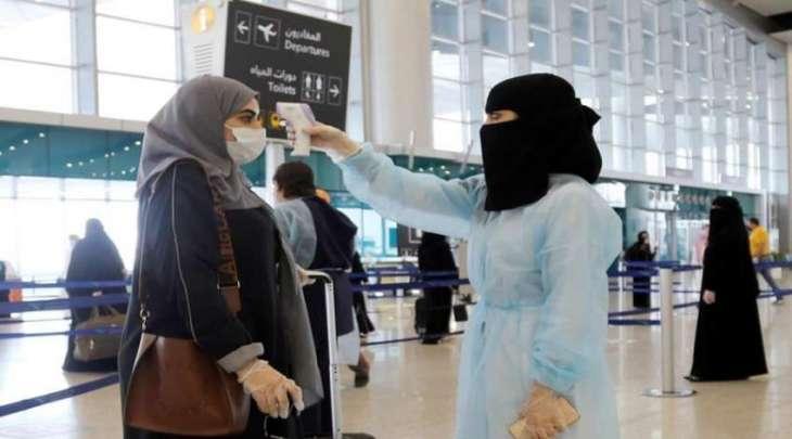 دولة الامارات تعلن استثناء فئات جدیدة من المسافرین من بعض الدول من بینھا باکستان