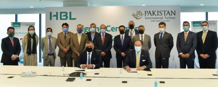 PIA and HBL partner to bring exclusive discounts to their customers