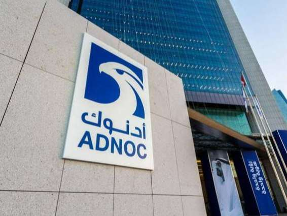 Abu Dhabi National Oil Company Sells First Batch of Blue Ammonia to Japan
