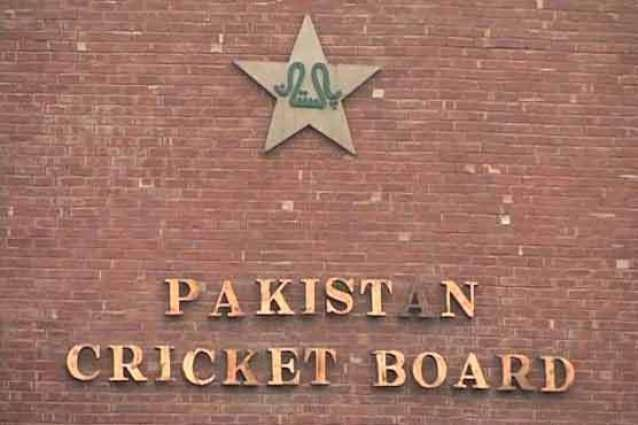 PCB congratulates organisers on successful completion of women's tournament