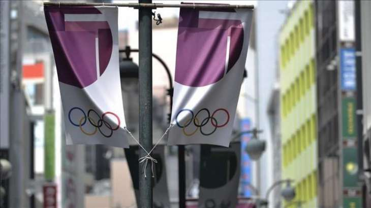 First COVID-19 Cluster Confirmed at Tokyo Games - Reports