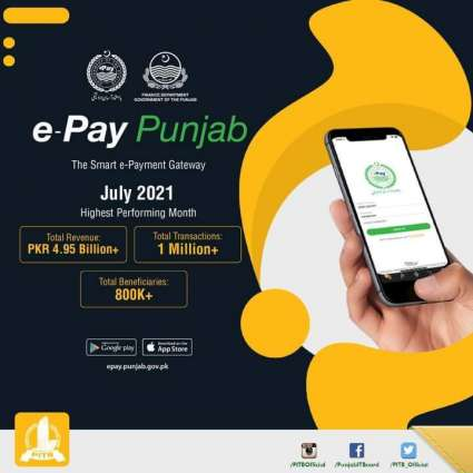 July 2021 marks as the highest performing month for e-Pay Punjab
