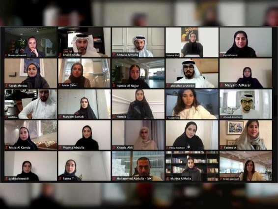 Brand Dubai and Dubai Municipality host virtual session for participants selected to redesign 10 public parks in Dubai