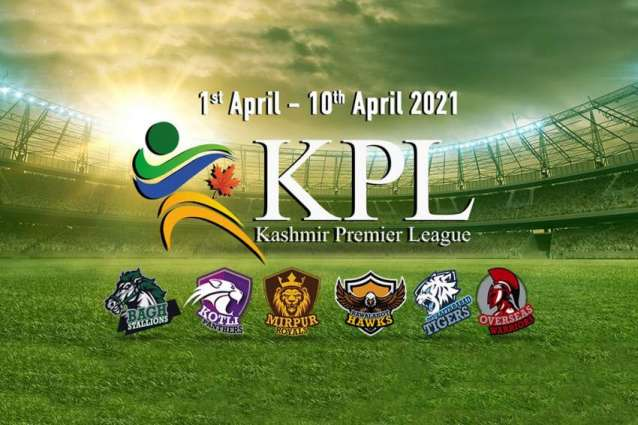 Kashmir Premier League: Organizers will use LED Flex technology, HD cameras for coverage