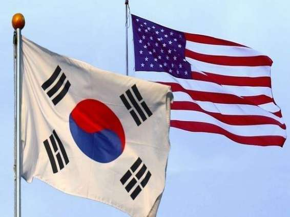 US, S. Korean Officials Hold First Meeting on Situation on Korean Peninsula - State Dept.