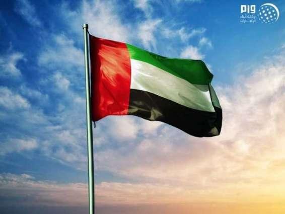 الإمارات ترحب بتعيين هانس غروندبرغ مبعوثا خاصا للأمين العام للأمم المتحدة في اليمن