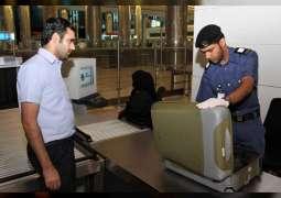 Dubai Customs lists customs exemptions in Customs Passenger Guide