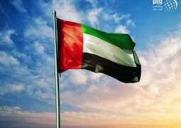 UAE to participate in World Conference of Speakers of Parliaments, Global Parliamentary Summit on Counter-Terrorism