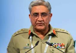 Syed Ali Gilani's mission will live on until People of IIOJK win right of self-determination: COAS