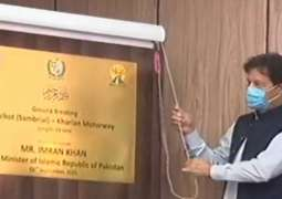PM performs groundbreaking of Sialkot-Kharian motorway project