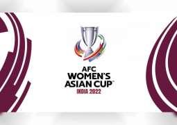 تحديد مواعيد التصفيات المؤهلة لنهائيات كأس آسيا للسيدات 2022