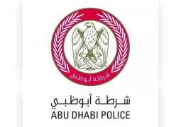 شرطة أبوظبي تطيح بـ142 عنصرا اجراميا بشبكات دولية لترويج المخدرات
