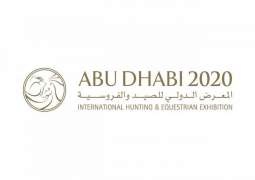 ADIHEX highlights importance of women's role in falconry