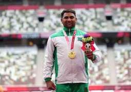 Punjab govt announces Rs 2.5m reward for athlete Haider Ali