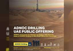 ADNOC Drilling intends to float on Abu Dhabi Securities Exchange