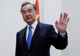 Chinese Foreign Minister to Visit South Korea Next Week - Reports