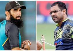 Misbah and Waqar step down from coaching roles