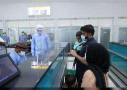 الإمارات تستقبل 41  أفغانيا تم إجلاؤهم لدواع إنسانية