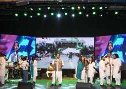 Arts Council of Pakistan Karachi celebrates Defence Day enthusiastically.