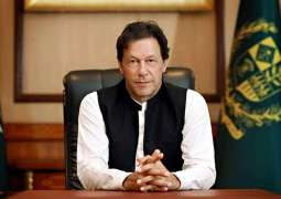 PM vows to facilitate judiciary in dispensing speedy, inexpensive justice