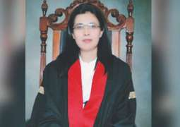 Lawyers to protest against elevation of LHC Justice Ayesha  A. Malik to SC