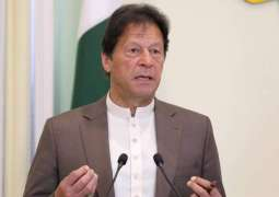 Pakistan has separate system for rich and poor, says PM