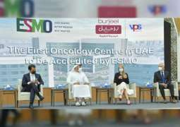 Burjeel Medical City becomes first ESMO-accredited oncology centre of excellence in UAE