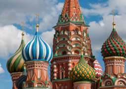 Philippines Plans to Open Tourism Office in Moscow - Diplomat