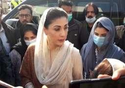 PTI govt failed to deliver, says Maryam Nawaz