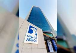 Helmerich & Payne forms alliance with ADNOC, plans to invest US$100m in ADNOC Drilling
