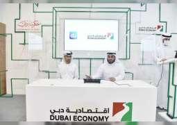 Dubai Economy, du partner to facilitate doing business in Dubai